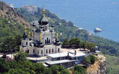 новостройки Фороса Крым