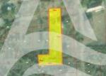 В продаже земельный участок в г. Алушта с. Верхняя Кутузовка, 12,8 соток